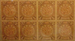 Sheet of Great Dragon stamps, the first Chinese stamps